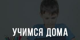 uchimcya_doma